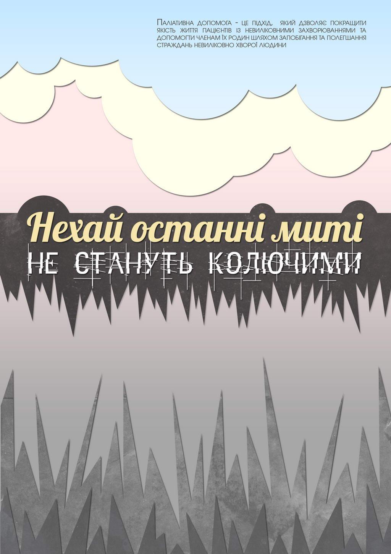 Кузьменко Б.1_новый размер