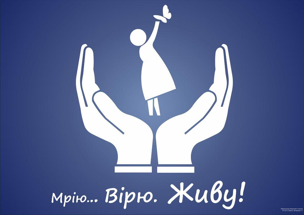 ЧМК Дитяшова И. - 12_новый размер