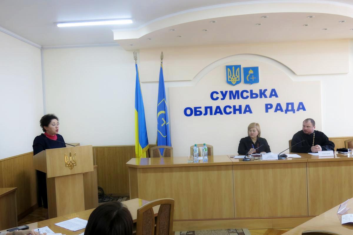 sorada.gov.ua-0216-140842-03