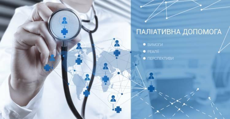 paliativ-oblozhka-750x389